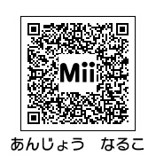 安城鳴子(QRコード)