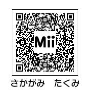 坂上拓実(QRコード)
