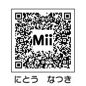 仁藤菜月(QRコード)