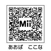 青羽ここな(QRコード)