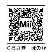 黒崎ほのか(QRコード)