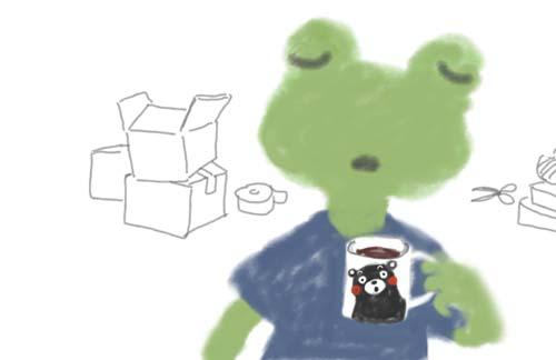 くまモンのマグカップ