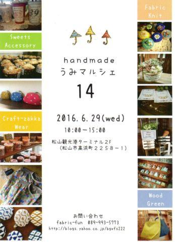 20160425-5_R.jpg