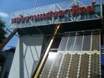 太陽エネルギー_R