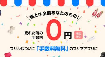 SnapCrab_NoName_2016-10-16_11-33-15_No-00.png