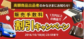 SnapCrab_NoName_2016-10-16_11-48-13_No-00.png