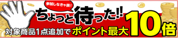 SnapCrab_NoName_2016-10-20_20-21-39_No-00.png