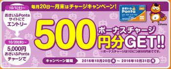 SnapCrab_NoName_2016-10-28_21-47-33_No-00.png