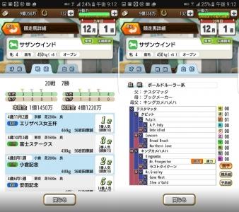 W_vPm71_-1.jpg