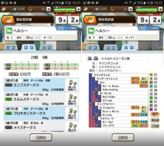 nQW9HoE0-1.jpg