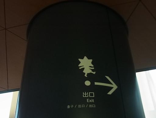 R0070650.jpg
