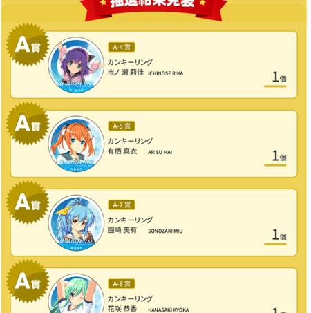 aokana_key1.jpg