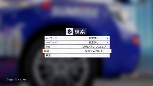 FH3kensaku.jpg