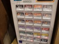 はるいち@渋谷・20160609・券売機