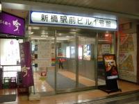 たんぽぽ@新橋・20160616・ビル入口