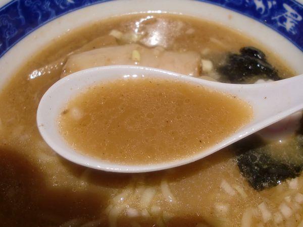 せたが屋@台場・20160619・スープ