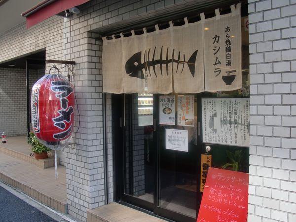 カシムラ@汐留・20160918・店舗