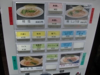 澤@水天宮前・20161020・券売機