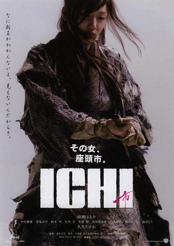 ICHI001.jpg
