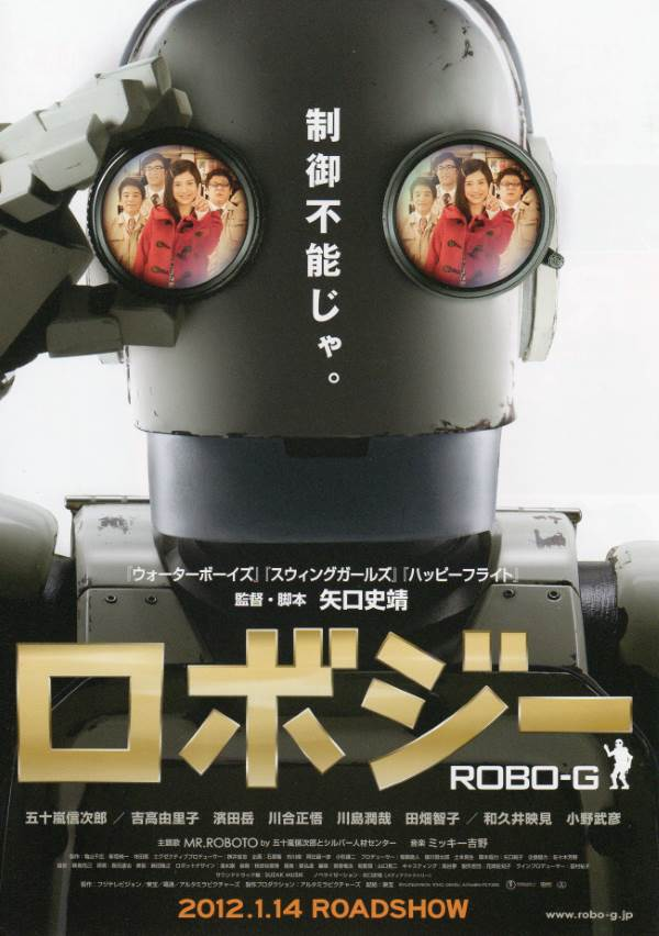 ROBOG001.jpg