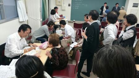 UR郡山駅前公団20161024