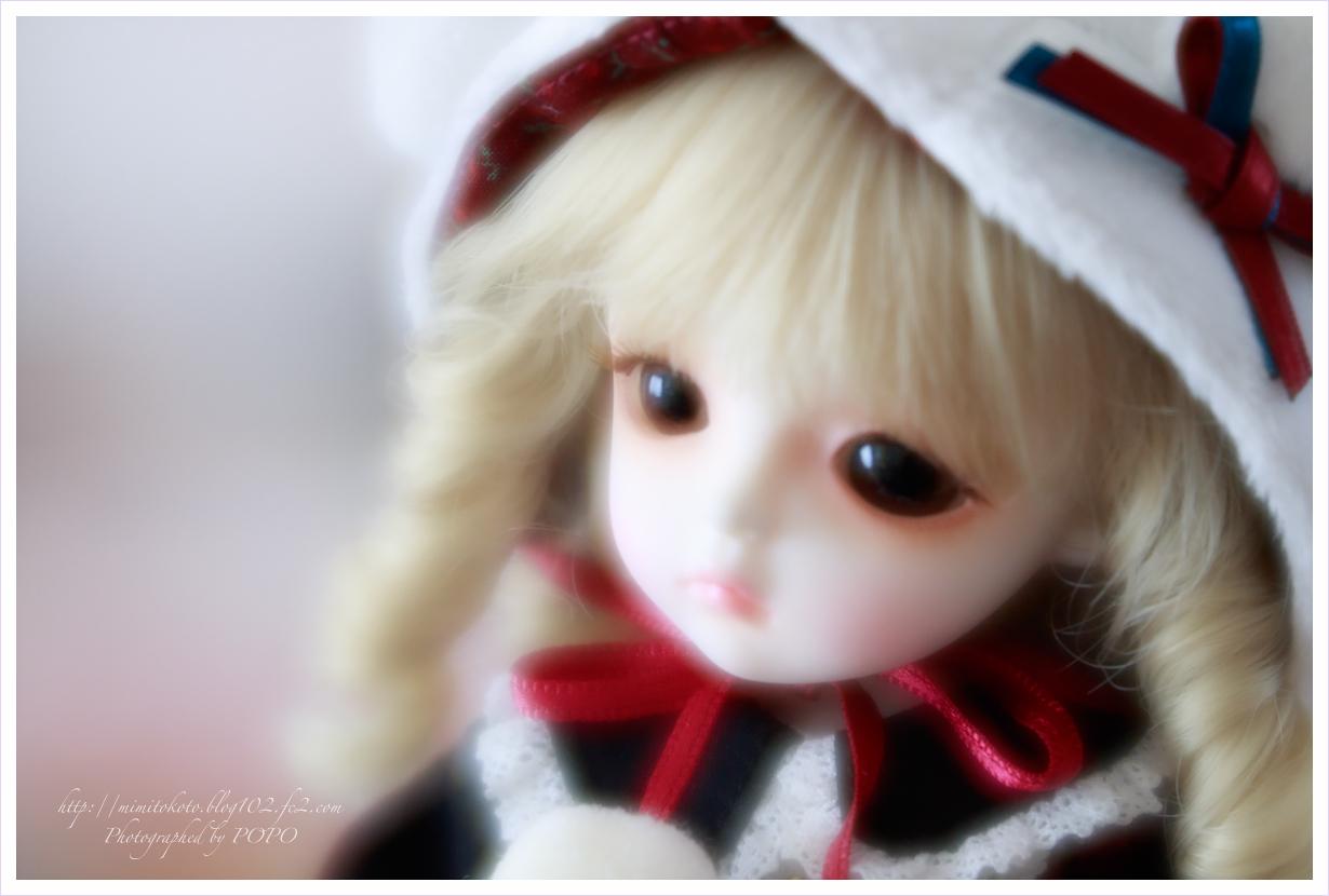 Beary merry Anna