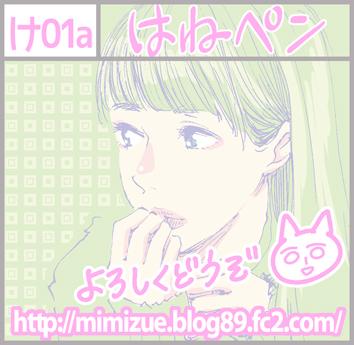 20160906_116cut.jpg