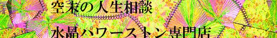 20150831203210-400-7_2016102006060018e.jpg
