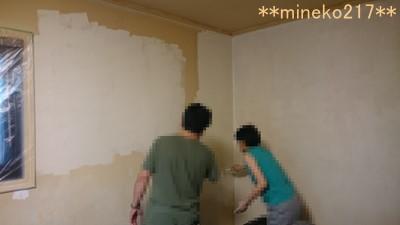 壁の塗替え2