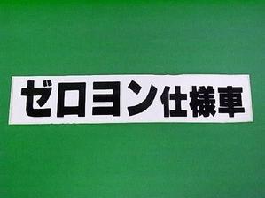 minimaruyama_b1186.jpg