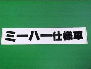 minimaruyama_b1188.jpg
