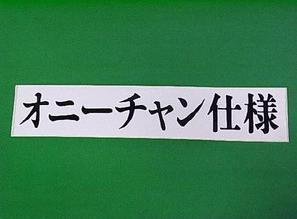 minimaruyama_b1190.jpg