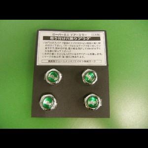 minimaruyama_b6705.jpg