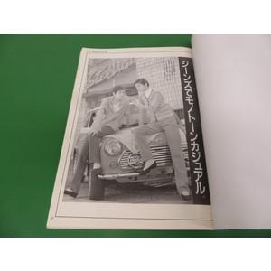 minimaruyama_bb1091_3.jpg