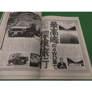 minimaruyama_bb1092_4.jpg