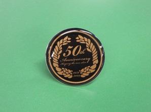 minimaruyama_bb1353.jpg