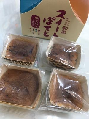 s-お菓子