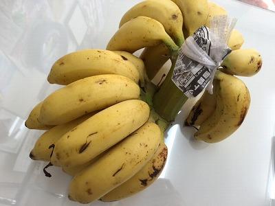 s-バナナ2