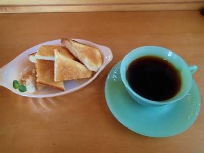 ハニートーストと珈琲。