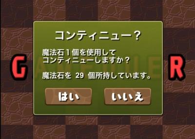 E9C1484E-6496-4586-8273-CD9872B5BC01.jpg