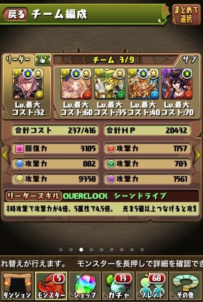 JP6ZaFZ.jpg