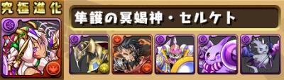 sozai_201610261804511d5.jpg
