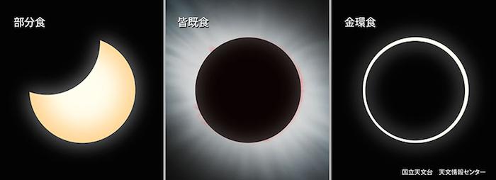 20160901-2.jpg
