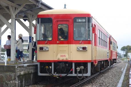 AR305_161023_1.jpg