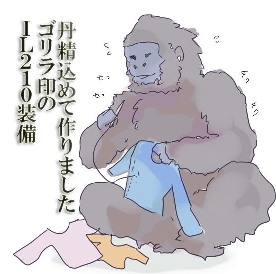 2015hh.png