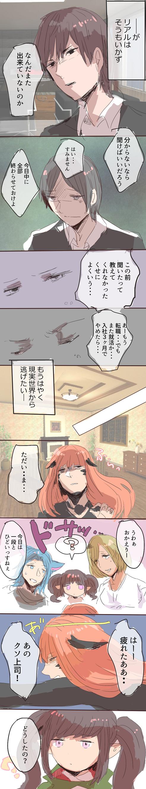 zyousi2-234