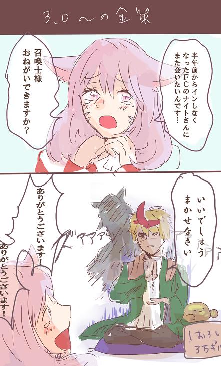 manga19.png