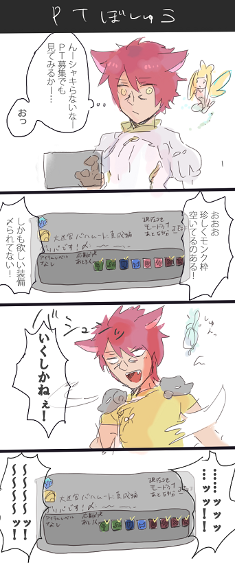 manga9.png