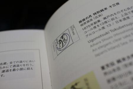 haneda28_5_9.jpg