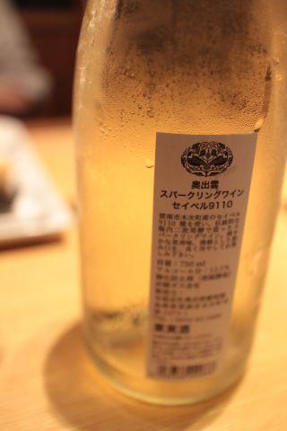 muroka28_5_.jpg